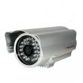 Utomhus (trådlös) webbkamera IR 20 meter. IR-Filter, POE IP (Power Over Ethernet).